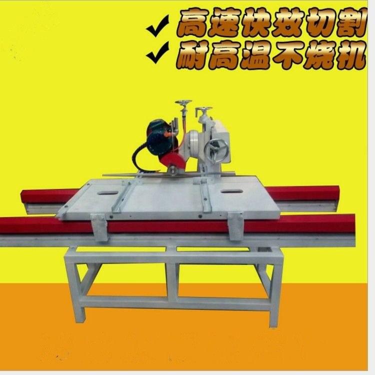 多功能瓷砖切割机_小型瓷砖切割机_小型多功能瓷砖切割机
