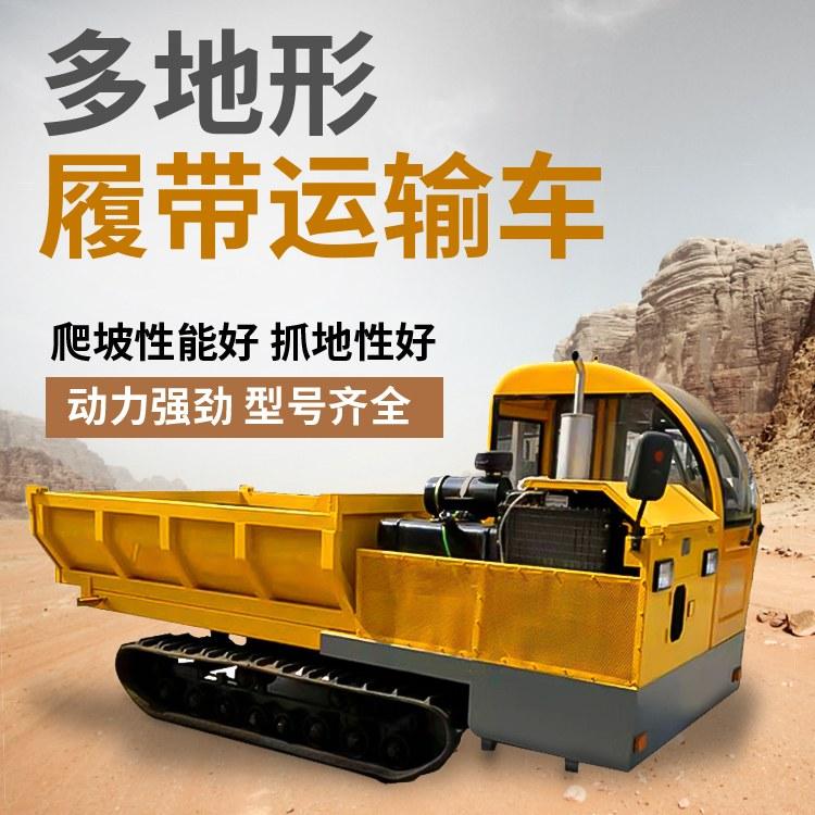 浩鸿履带运输车 济宁小型农用四不像运输车生产厂家
