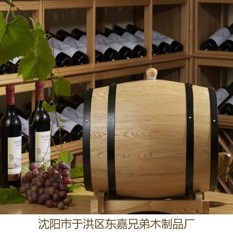 现货供应20升橡木桶 批发橡木桶价格 定制20升酿酒橡木桶直销
