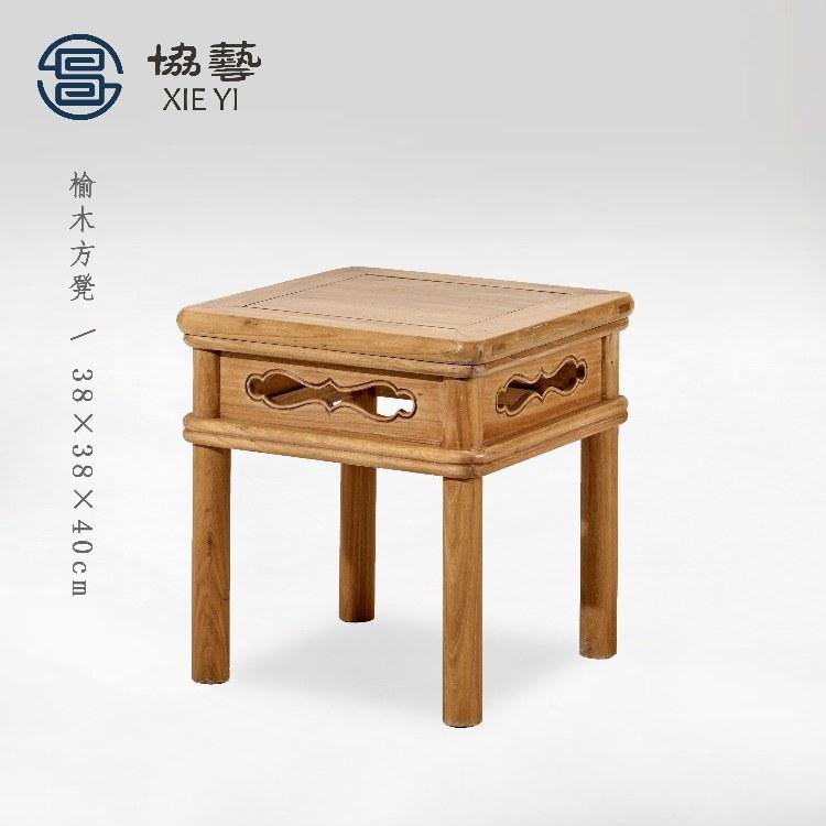 协艺家具新中式方凳实木短凳换鞋凳 茶桌方凳子茶室凳特价小矮凳家用花梨木珠海中式 家具厂家