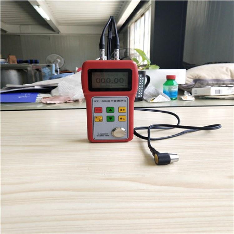 厂家出售高精度超声波测厚仪价格