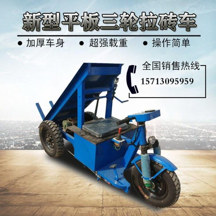 工程三轮车翻斗式三轮车自卸式水泥三轮车价格工地专用楼道三轮车室内混凝土搬运车厂家