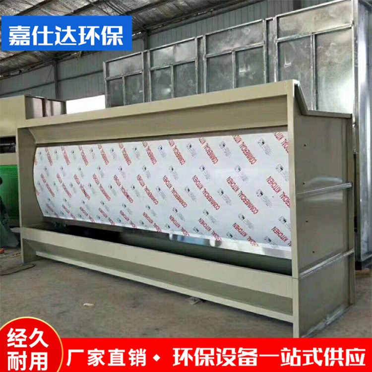 嘉仕达环保环保型水帘喷漆柜 水帘柜