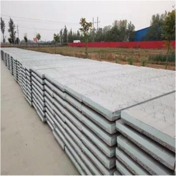 中筑建材生产销售 免拆复合保温模板