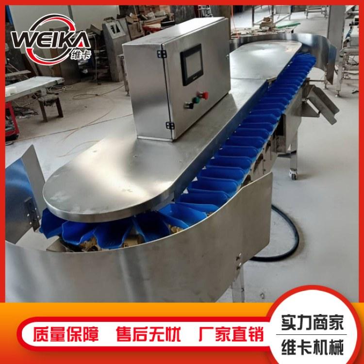 维卡供应鸡脚重量分选机 料盒式4级分拣 厂家专业生产