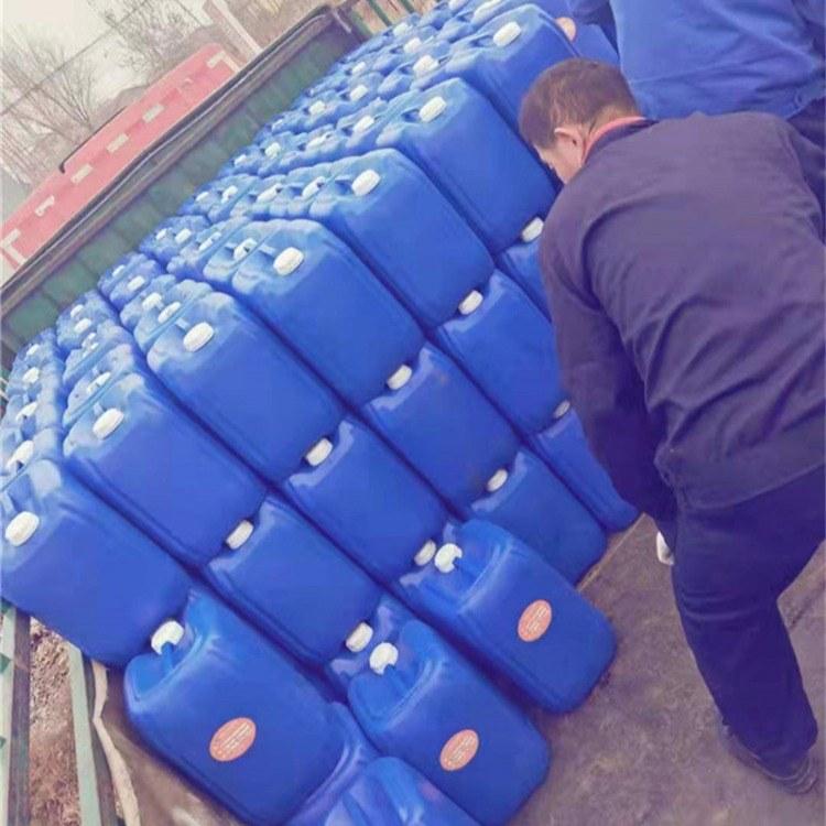 水处理阻垢剂厂家|抑藻剂 SH-N801 高效粘泥剥离剂 兴瑞 锅炉除焦清灰剂