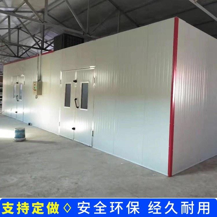 定制批发无尘环保家具烤漆房定做移动式电动伸缩房 喷漆房 移动式家具烤漆房