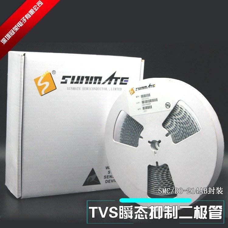Sunmate品牌  SM15T100A/SM15T100CA TVS瞬态抑制二极管 SMC封装