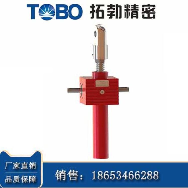 TP183螺旋丝杆升降机TOBO拓勃螺旋丝杆升降机质量好