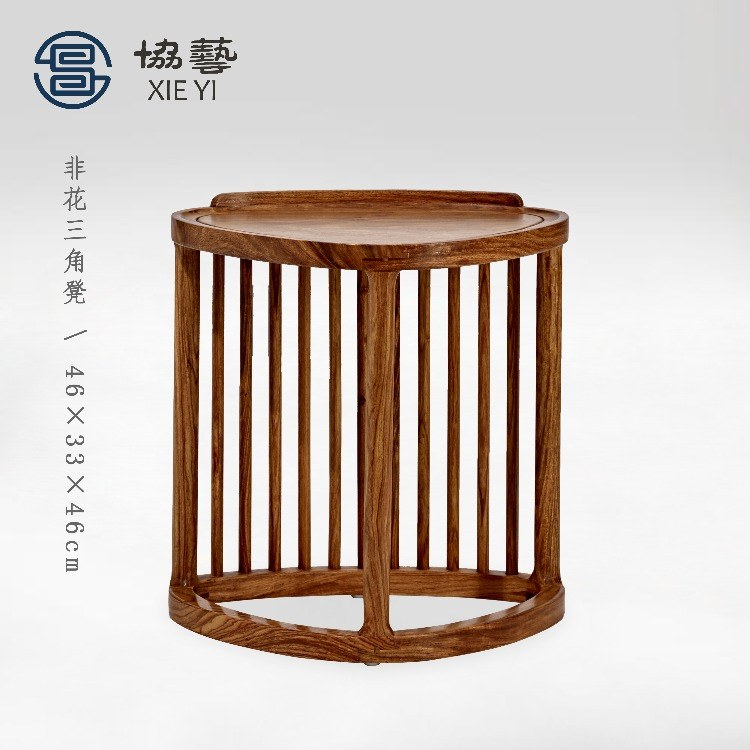 新中式床尾凳实木床尾榻沙发凳现代中式布艺软包换鞋凳子卧室家具花梨木珠海中式家具厂