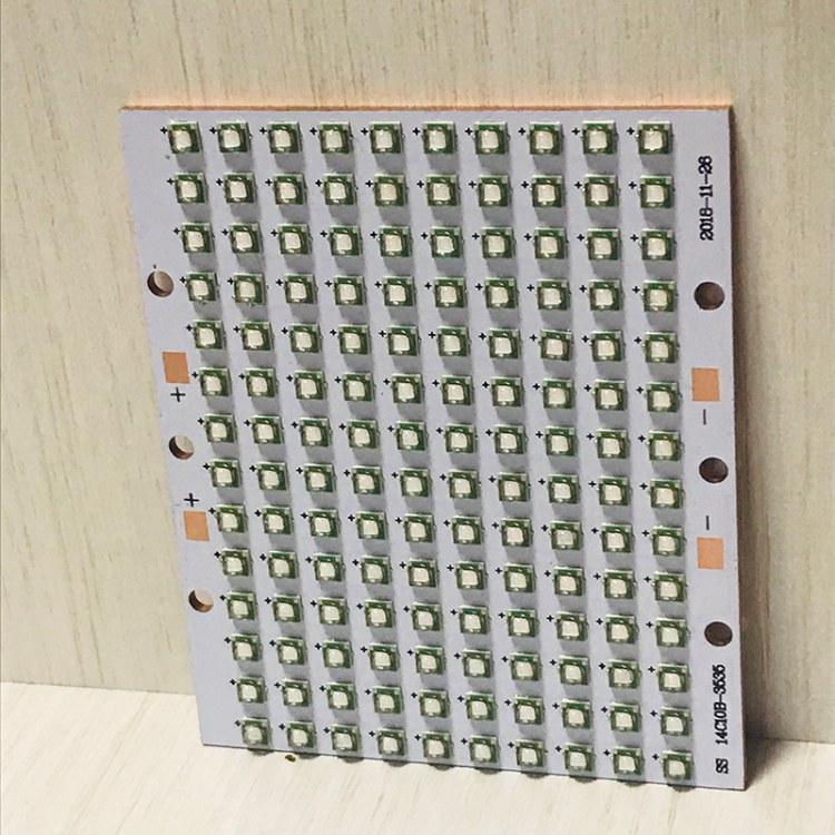 厂家定制UVLED固化灯3535灯珠紫光