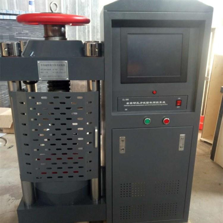 献县金超仪器总汇  200吨数显式压力试验机  200吨全自动压力试验机  压力机 批发零售
