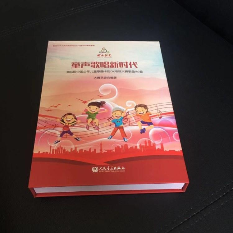 北京长歌包装  精装卡书专业定制  笔盒个性定制
