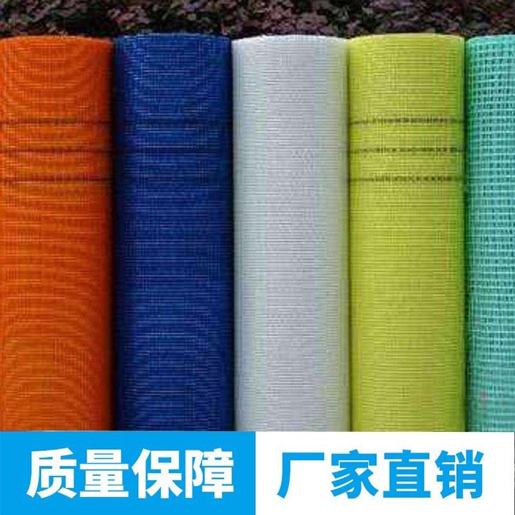 海順直銷外墻網格布 玻璃纖維網格布 建筑專用