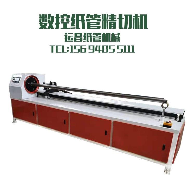 多刀切纸管机 纸管精切机 切纸管机 河北纸管设备 多刀分切机