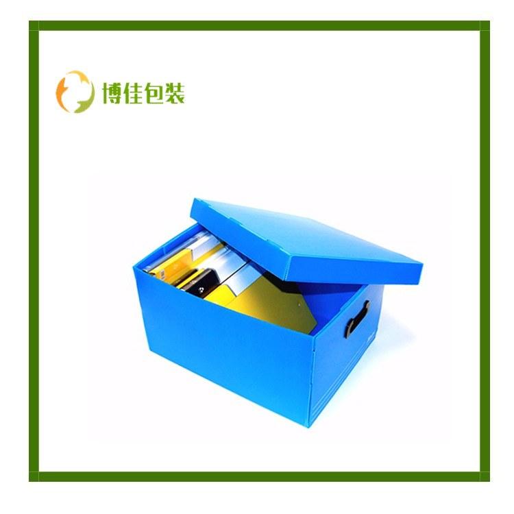 沧州中空板衬板沧州防水包装箱沧州新型包装箱沧州防潮包装箱
