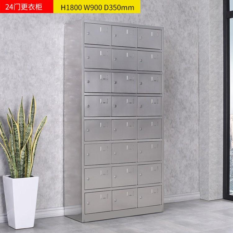 杭州文件柜厂家现货供应铁皮柜 不锈钢文件柜 财务凭证储物柜