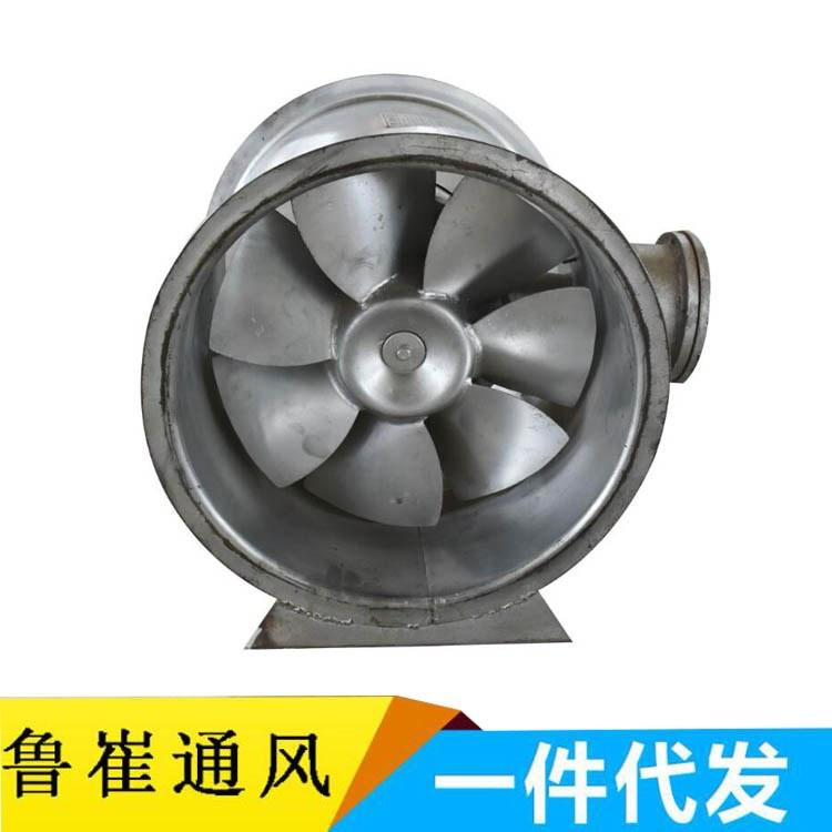 不锈钢轴流风机,轴流风机厂家,轴流风机价格