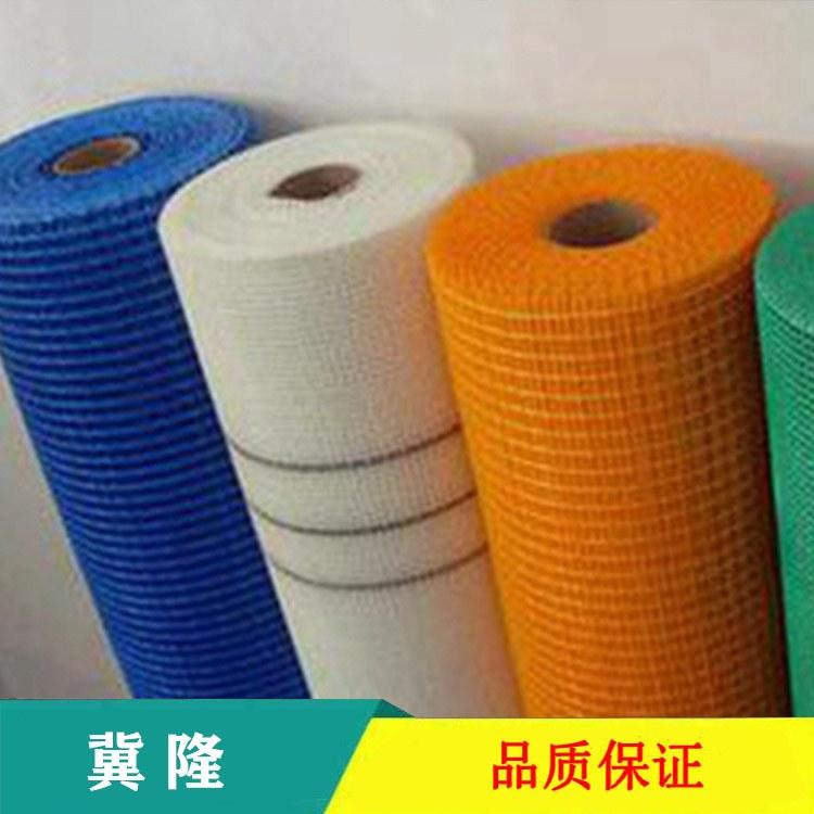 冀隆厂家 外墙网格布 玻璃纤维网格布 欢迎选购