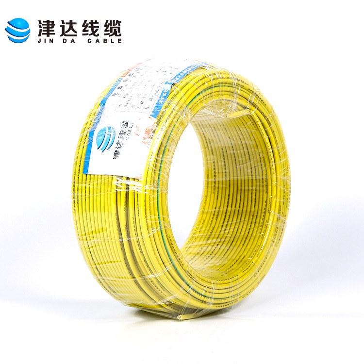 津达线缆 耐火电线2.5平方 铜芯线2.5平方 电线2.5平方