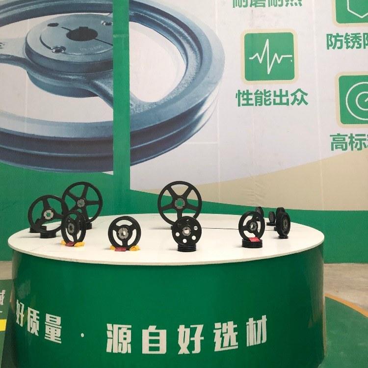 广州三角带轮生产厂家_顺正机械_质量好的三角带轮提供商