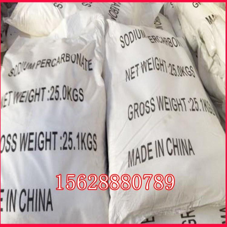 供应工业级氟化钠 98% 25公斤起订 量大优惠