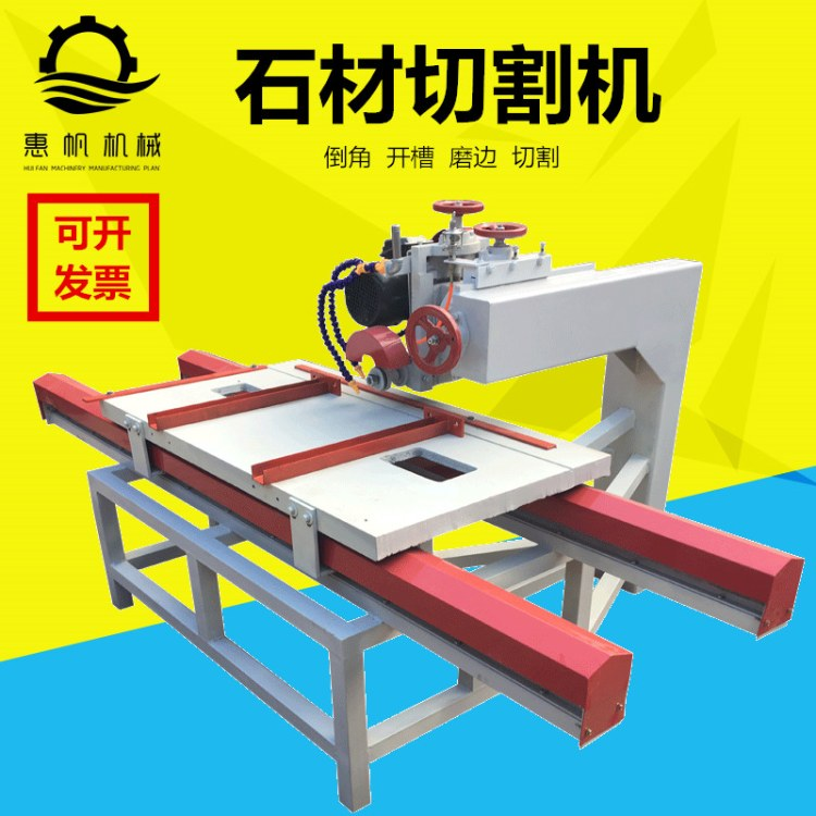 惠帆瓷砖修边倒角机 台式石材切割机 切石机 切瓷砖机 大理石切割机