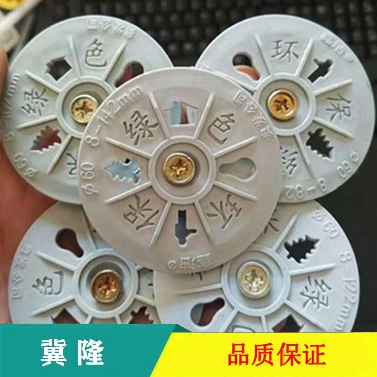 铝制保温钉 墙体挂网保温钉 挂铁丝网专用岩棉铝钉