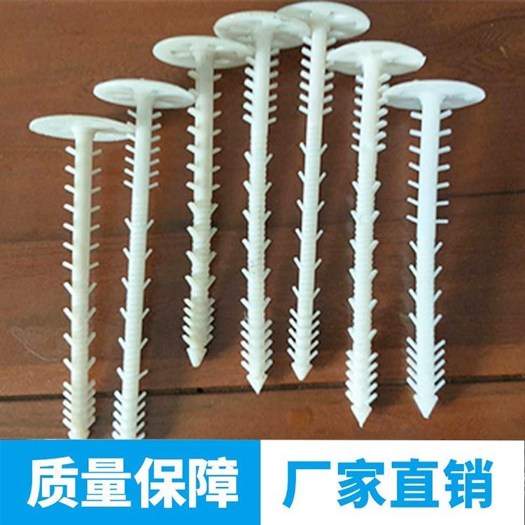 厂家热卖 保温钉 金属保温钉各种型号批发