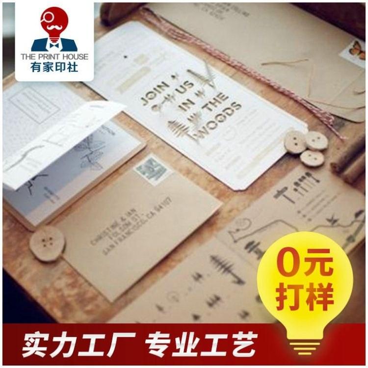 有家印社厂家定制上海飞机盒定做纸盒打包现货包装盒创意礼品盒抽屉式包装盒