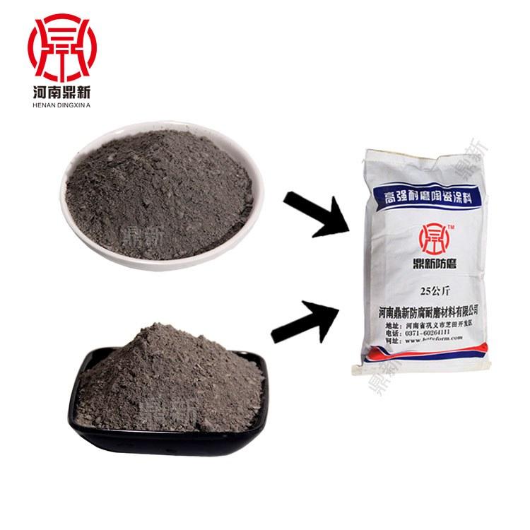 耐磨陶瓷涂料价格 水泥厂风管防磨陶瓷涂料施工