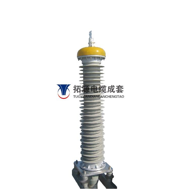 拓源电缆 生产优质 电缆户外终端 质量保证