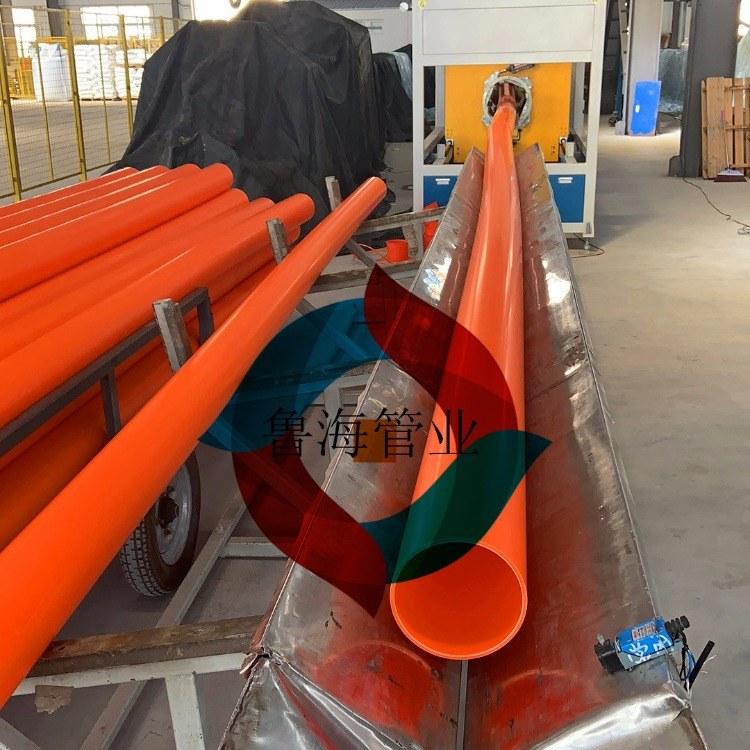 厂家批发MPP电力管CPVC管MPP管顶管拖拉电力管E