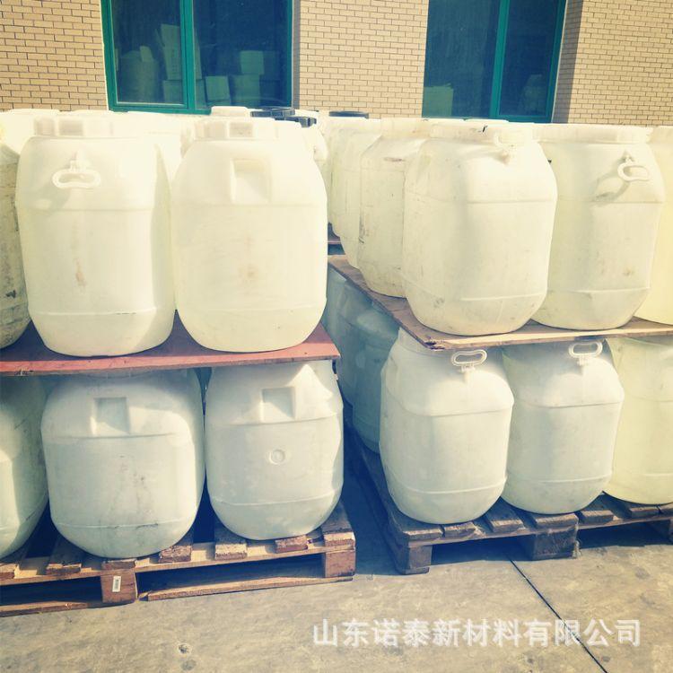 果葡糖浆厂家供应 食品甜味剂规格齐全 鲁洲