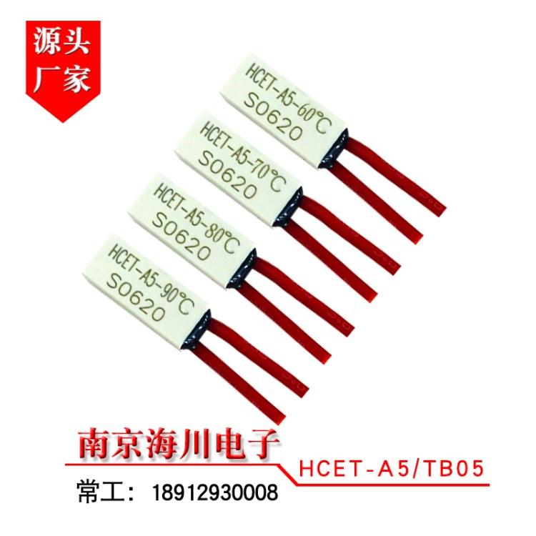 温度开关HCET-A5/KSD9700/BW9700塑壳热保护器  加热垫温控开关