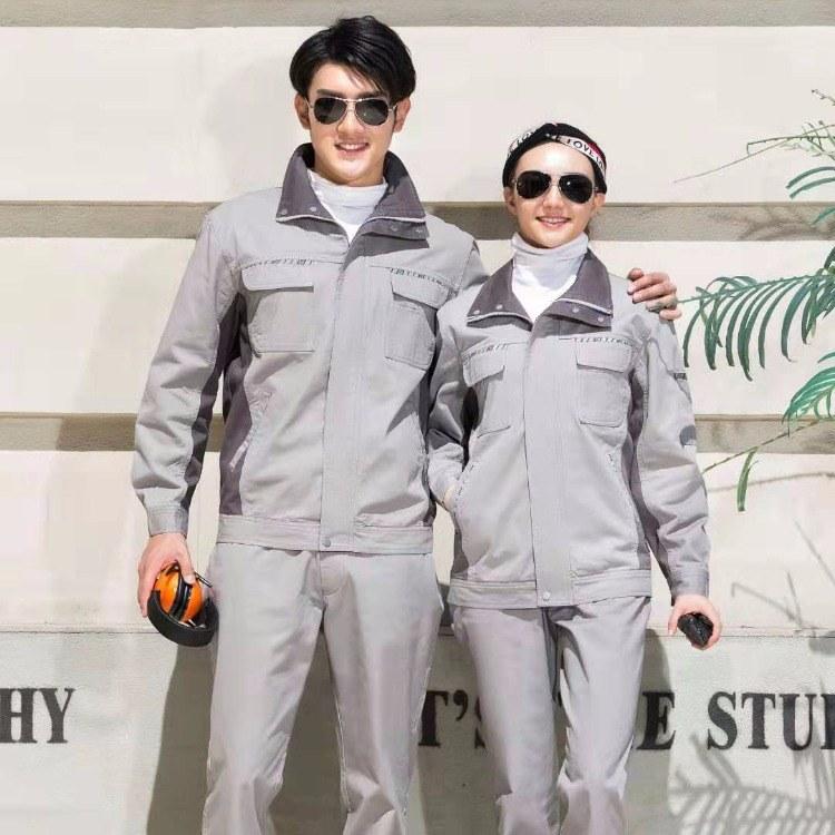 睿博工作服厂家直销天津工作服,款式多多,欢迎新老客户来电咨询