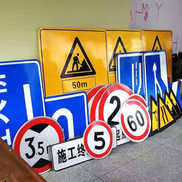导光板交通标志牌停车场标识牌单悬臂式标志牌生产批发