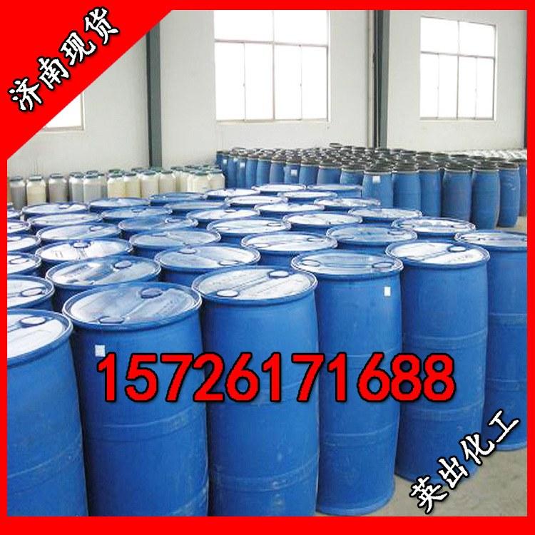 阻燃剂广泛用于塑料-橡胶-纺织-涂料-玻璃钢-聚氨酯等阻燃剂