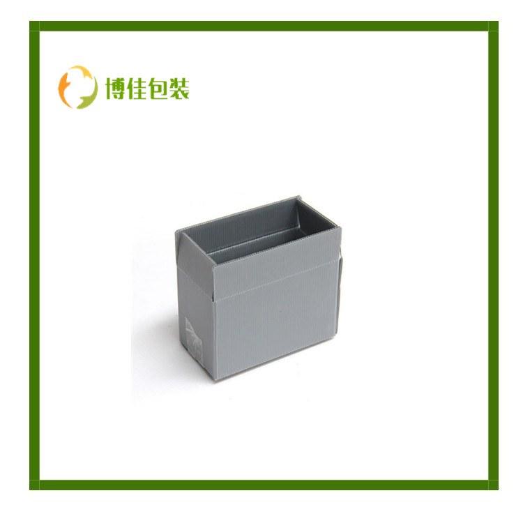 无锡中空板衬板无锡防水包装箱无锡新型包装箱无锡防潮包装箱