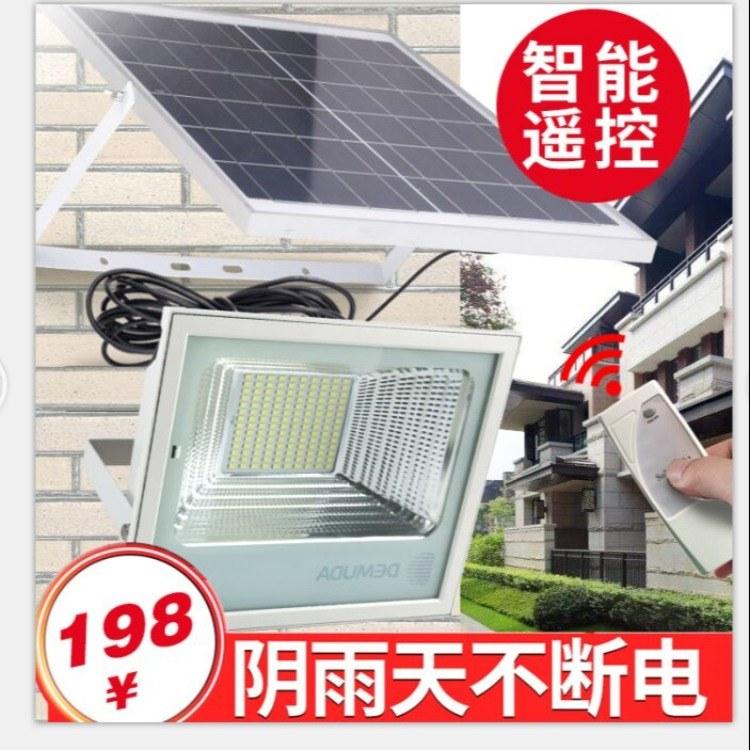 沧州led太阳能路灯投光灯 LED遥控投光灯
