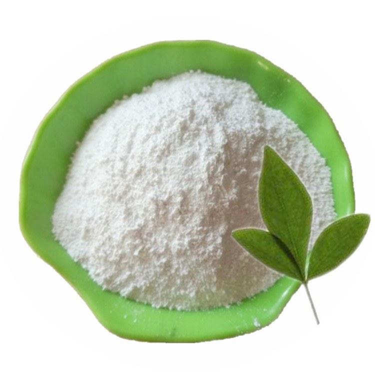活性钙 各种活性钙 河北大量供应