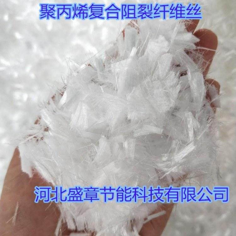聚丙烯抗裂纤维 混凝土水泥路面用聚丙烯抗裂纤维