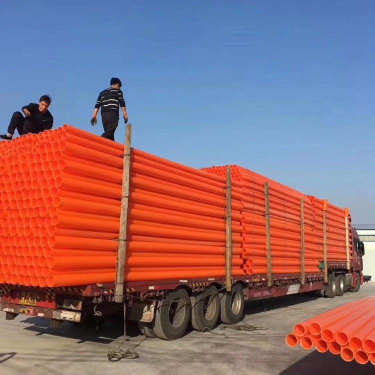 雄安新区MPP电力管 电缆保护管110 160 200 电力专用管材 厂家直销原料管