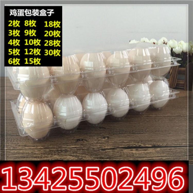 土鸡蛋包装盒鸡蛋包装厂鸡蛋包装盒尺寸鸡蛋包装盒