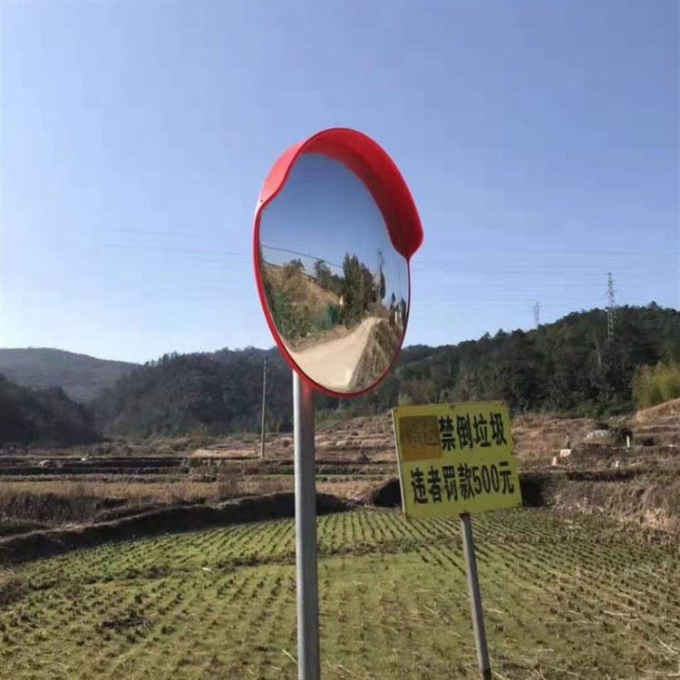 河北销售 pc材质室外广角镜 凸面镜现货供应
