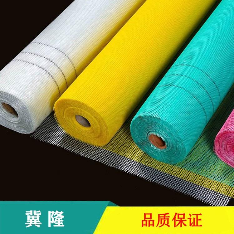 厂家直销 pvc网格布 玻璃纤维网格布 质优价廉