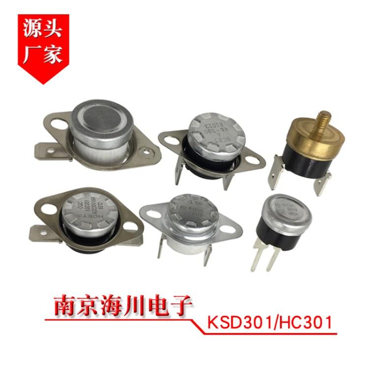 温度开关 KSD301 302 常闭常开0-180℃ 250V 10A 16A温控开关