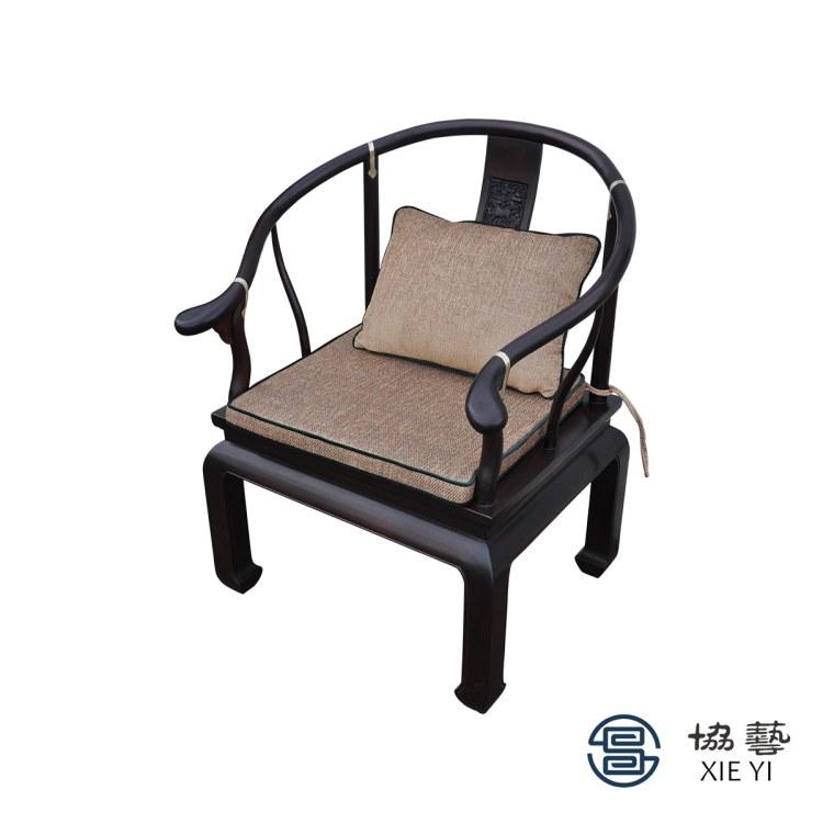 协艺家具中式仿古椅子 花梨木凳子 红木餐桌椅自在工坊单人椅民宿工程椅