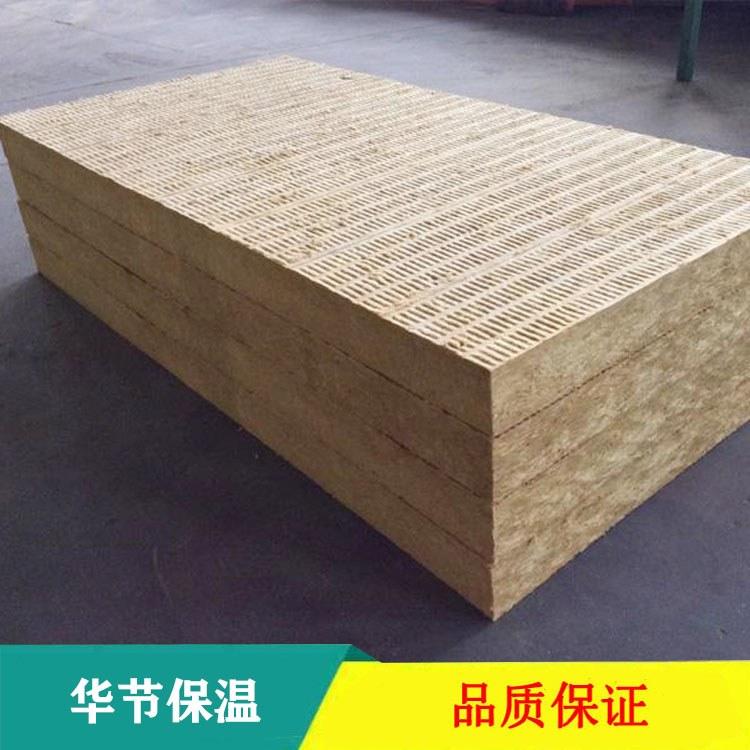岩棉板 高质量幕墙保温隔热岩棉板 机制 复合板