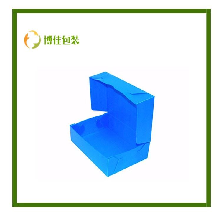 彩色中空板衬板彩色防水包装箱彩色新型包装箱彩色防潮包装箱